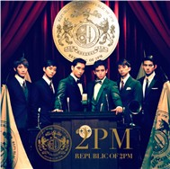 Republic Of 2PM (1st Japanese Album 2011)