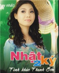 Nht K 2 (Tnh Khc Thanh Sn)