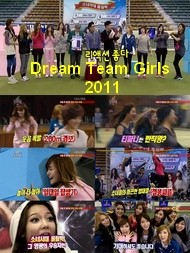 Dream Team Girls 2011