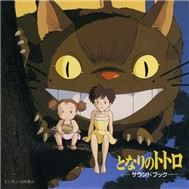 Tonari No Totoro Sound Book (1988)
