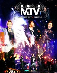 Liveshow MTV & Friends (2007)