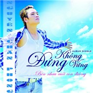 ng Khng Vng (2011)