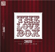 The Love Box (2011)