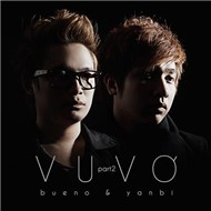 Vu V Part 2 (Mini Album 2011)