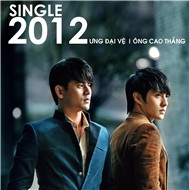2012 (Single)