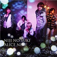 Niji No Yuki (Single 2011)