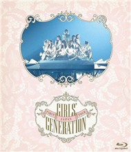 Japan First Tour GIRLS' GENERATION 2011 (DVD)