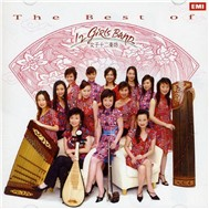 The Best Of 12 Girls Band - 12 Girls Band