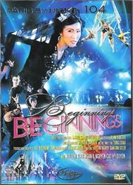 Beginnings (Paris By Night 104) - Nhiều Ca Sĩ