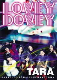 Funky Town (5th Mini Album Repackage 2012)