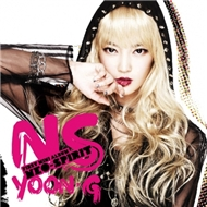 Neo Spirit (First Mini Album 2012)