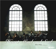 Heart, Mind And Soul (1st Japanese Album 2006)