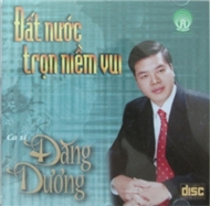 t Nc Trn Nim Vui (2005)