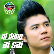 Ai ng Ai Sai (2012)