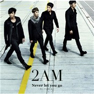 Never Let You Go (Debut Japanese Single 2012)