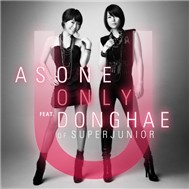 Only U (Single 2012)