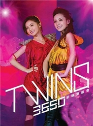 Twins 3650 New Town Concert (2011)
