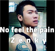 No Feel The Pain (Mixtape 2012)