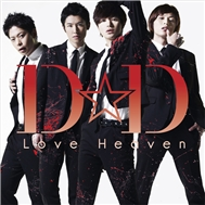 Love Heaven (4th Single 2012)