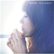 Kyou Ni Naru Kara (Single 2012)