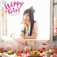Happy Girl (3rd Single 2012)
