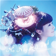 No Night Land (2012)