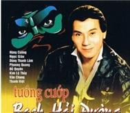 Cai Luong - Gai Diem Vo Hien (Truoc 1975) Cai Luong - Gai Diem Vo Hien