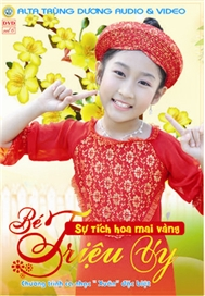 S Tch Hoa Mai Vng (Vol 6)