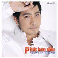 Pht Ban u (2012)