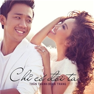 Ch C i Ta (2012)
