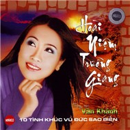 Hoi Nim Trng Giang (10 Tnh Khc V c Sao Bin)