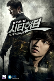 City Hunter (Phim B Hn Quc)