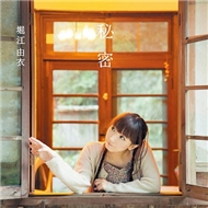 Himitsu (8th Album 2012)