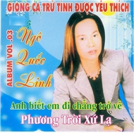 Anh Bit Em i Chng Tr V (Vol 3)