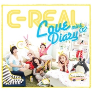 Love Diary (Mini Album 2012)