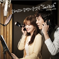 Song Hye Kyo Debut (Single 2012)