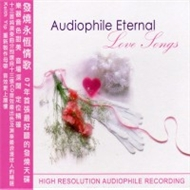 Audiophile Eternal Love Songs (2012) - Various Artists