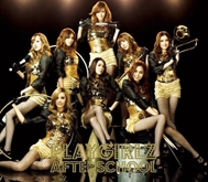 Playgirlz (1st Japanese Album 2012)