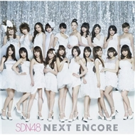 NEXT ENCORE (2012)