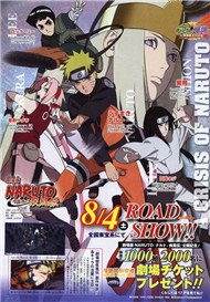 Naruto Shippuuden Movie 1 (Phim Hot Hnh)