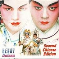 Second Chinese Edition - Henry Chúc ft Dalena