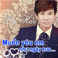 Mun Yu Em Nh Ngy Xa (2012)