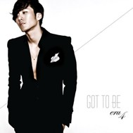 Got To Be (Album 2010)
