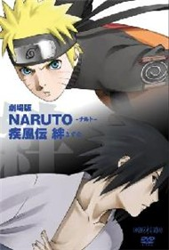 Naruto Shippuuden Movie 2: Bonds (Phim Hot Hnh)