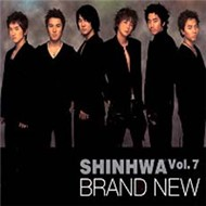 Brand New (Vol.7 2004)