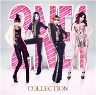 2NE1 Collection (2012)