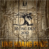 Rng en (2012)