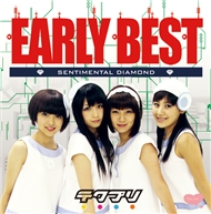 EARLY BEST: Sentimental Diamond (2012)