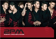 2:00PM Time For Change (2nd Mini Album 2009)