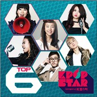SBS KPop Star Top 6 (2012)